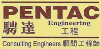 Pentac Logo